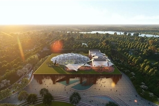 北京世界园艺博览会